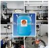 acrylic resin binder HF-3045