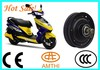 small powerful electric motors, 800w electric powered scooter motor,electric scooter dc motor