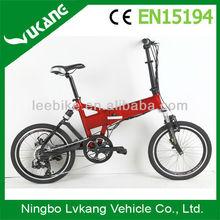 Low Price Powerful Electric Bike 8 Fun 250W Motor Inside Manufacturers