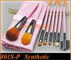 8pcs fashionable makeup brush set (801S-P)