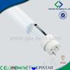 China alibaba website quality energy saver japanese 20w led t8 light