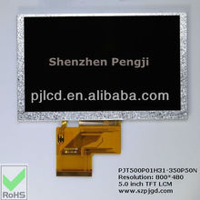 on sale!! high brightness lcd module lvds 5 inch LCD panel 800*480 high resolution ( PJT500C01H29-200P40N)