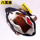 Large Capacity Cheap Practical Washed Canvas Ladies Leather Travel Bag PU Travel Handbag