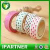 Ipartner Different Pattern printed japanese masking tape