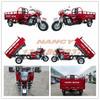 CG200 CG150 CG250 hot sale in 2014 three wheel motorcycle