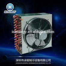 aluminum ac condenser