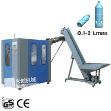 MIC-A1 hot! Automatic PET plastic bottle blower cost blowing machine cost 800-1200pcs/h