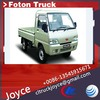 Light Truck 3500kg,4 Wheel Drive Diesel Truck