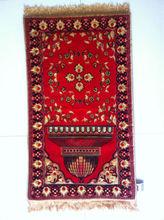 Muslim Memory foam prayer mat