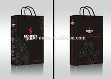 Paper Bag Foldable Shopping Bag