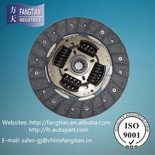 High Performance Car Clutch Disc Plate For MAX TURBO