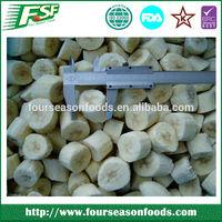 IQF Banana Slice frozen passion fruit pulp