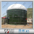 High Quality Mixed Anaerobic Reactor for Biogas Plant