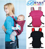 2014 fashion and High quality baby car seat