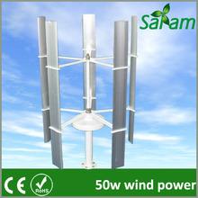 nueva pequeña turbina de viento 50w