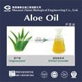 naturelles et de haute qualité hydratant aloe huile