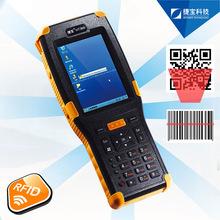 Jepower HT368 Windows CE 6.0 Brand Name PDA