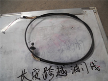 auto spare parts hot sale in the world market CAKY YH465Q-1E CLUTCH CABLE Chinese minivans and mini truck
