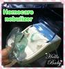 walgreens asthma piston nebulizer aerosol