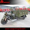 motorcycle chopper/motor trike kit/chinese trike motorcycles for sale