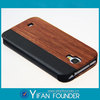For Samsung S4 case custom design 2015 wood leather texture flip case cover