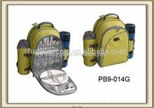 2014 high quality four person picnic bag