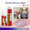 Neutral Silicone Sealant china supplier/ silicone sealant materials use for furniture/ aquarium silicone sealant