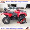 ATV Racing Quad 500cc 4x4 shaft drive fully automatic