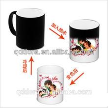 High Quality magic Mug Cup/11oz Top Grade Color Changing Mugs