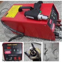 RSR-2500 dc motor capacitor discharge portable welding machine