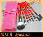 7pcs assorted brush set (701S-R)