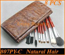 8pcs natural make up brush set (807PY-C)