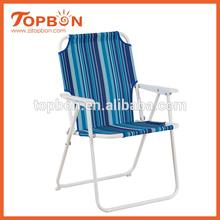 lightweight outdoor folding beach lounge chair-TB-2024H