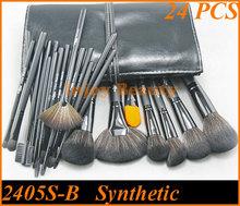24pcs cosmetic brush kit (2405S-B)