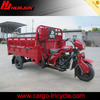 moped cargo tricycles/high quality 3 wheel motorcycle/3 wheel motorcycles for cargo