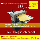 best rotary die cutting machine MQ500 Factory price