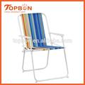 Baratos inflables silla de playa plegable- tb- 2028