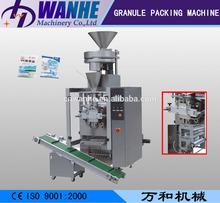 WHIII-K500 granule wenzhou wanhe machinery Co.,ltd