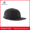 Adjustable Custom Made Black Cotton Flat Brim Snap Back Hats And Caps With OEM Woven Label Design Wholesale