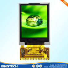 1.8 inch touchscreen solutions