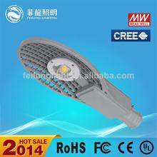 3 years warranty ip65 waterproof 50w stand alone solar street light