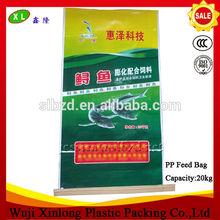 Eco-friendly BOPP Woven Animal Feed Bag