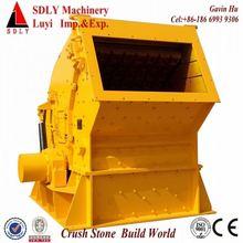 Mining Machine rock salt crusher for sale