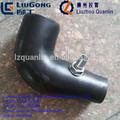 liugong piezas del motor diesel sp113541 del filtro de aire tubodemontaje