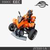 250cc quad bike, eec atv, atv
