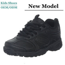 Grade-School Cross Training Shoes Uniform Sneaker Cooper Lace Black Sneaker
