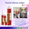 Neutral Silicone Sealant/ silicone sealant distributors/ solar panels silicone sealant