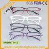 Nylon PC Super thin and light eyeglasses(9912)