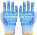 Pvc noktalı çalışma eldiven/nitril eldiven