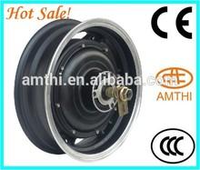 electric wheel hub motor, torque sensor hub motor,electric hub motor bicycle